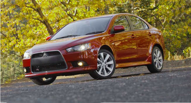 Mitsubishi compact sedan