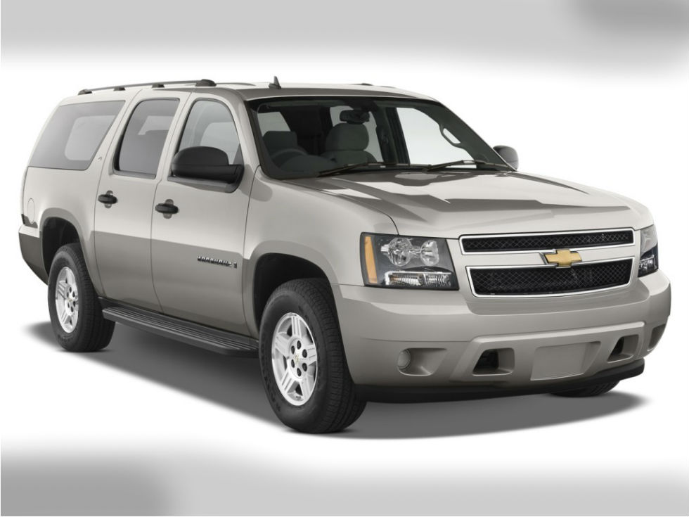 what is the towing capacity of a 2014 chevy suburban. Black Bedroom Furniture Sets. Home Design Ideas