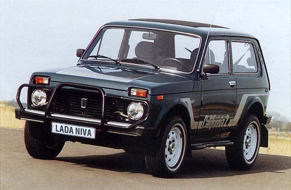 lada niva 17 4x4 picture 8 reviews news specs buy car. Black Bedroom Furniture Sets. Home Design Ideas