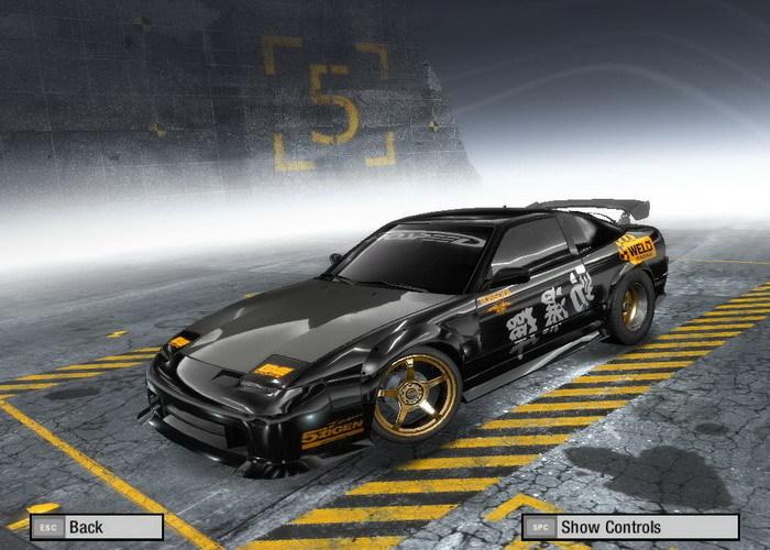 Nissan 240SX:picture # 15 , reviews, news, specs, buy car