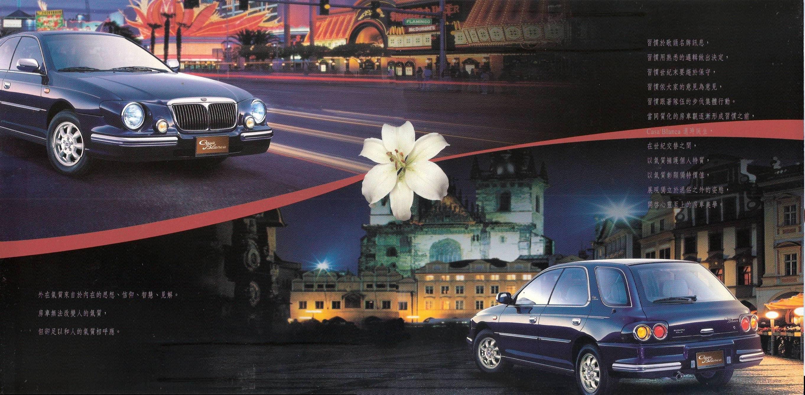 Subaru Casablanca Photos Reviews News Specs Buy Car