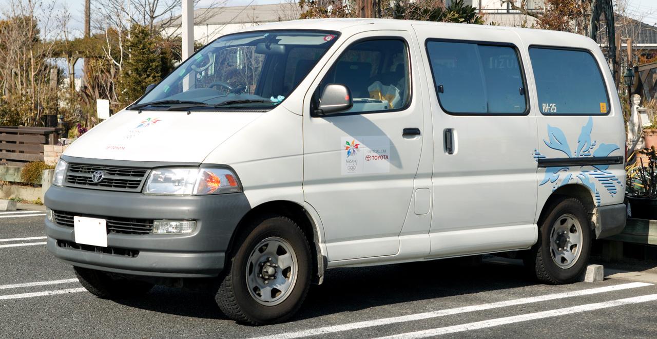 Toyota Hiace Regius Photos Reviews News Specs Buy Car