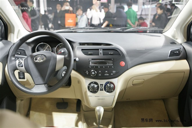 Great Wall Voleex C10:picture # 15 , reviews, news, specs ...
