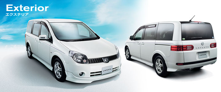 Nissan N-RV:picture # 12 , reviews, news, specs, buy car