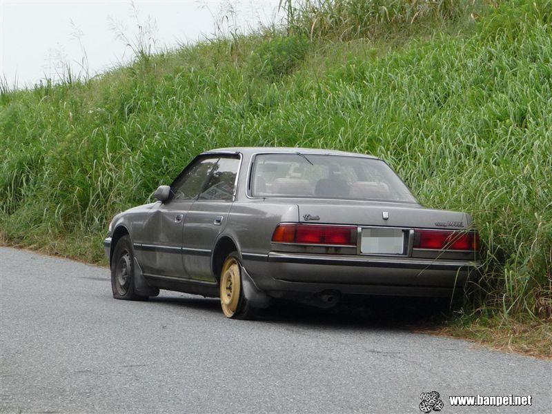 Toyota Mark Ii Grande Photos Reviews News Specs Buy Car