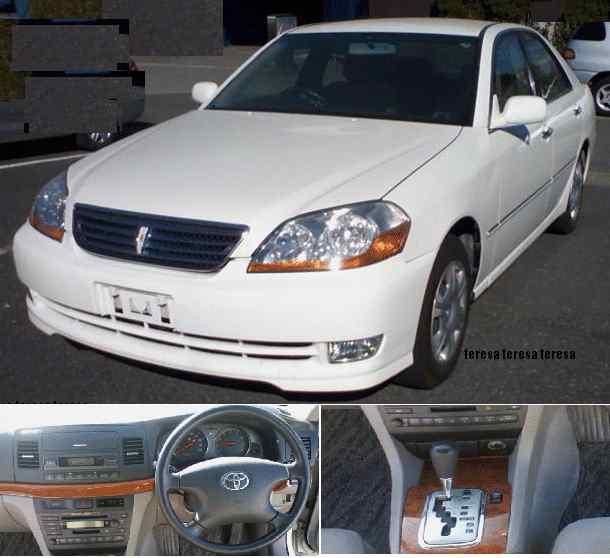 Toyota Mark Ii Grande Picture 2 Reviews News Specs