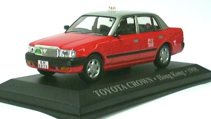 Toyota crown taxi picture 9 reviews news specs buy car