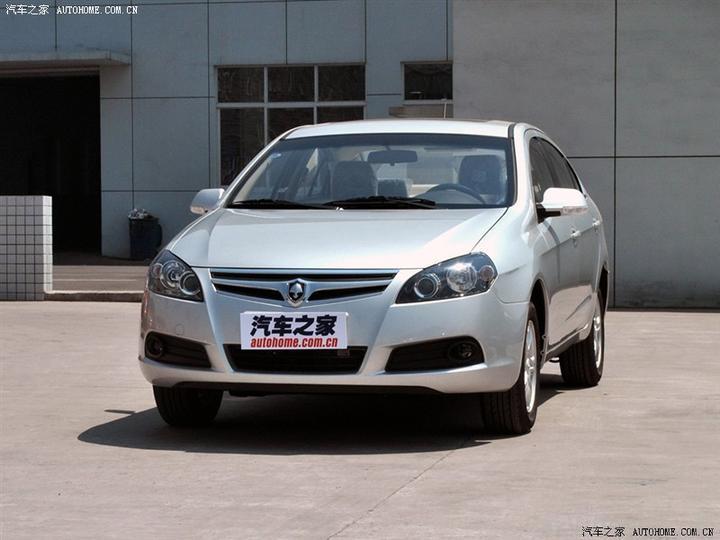 Changan CV8 Z Shine Photos Reviews News Specs Buy car