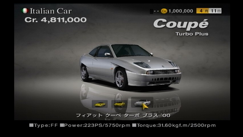 Fiat Coupe Turbo Plus Picture 2 Reviews News Specs