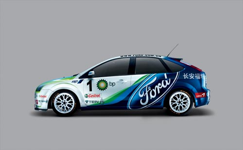 Ford Focus Racing