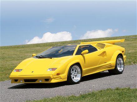 Knappe Lamborghini Murcilago Replica Toyota Autoblog World