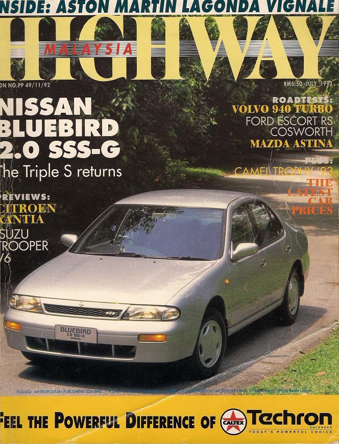 Nissan Bluebird SSS-G:picture # 1 , reviews, news, specs ...