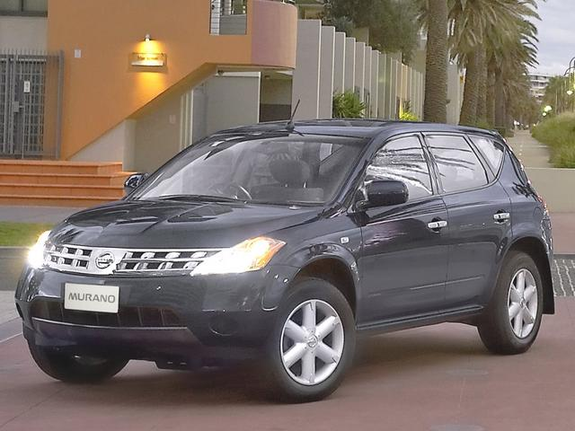 2005 nissan murano consumer discussions edmunds autos post. Black Bedroom Furniture Sets. Home Design Ideas