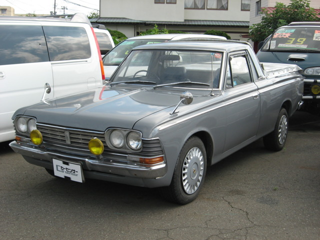 Toyota Crown pickup s News Reviews Specs Car