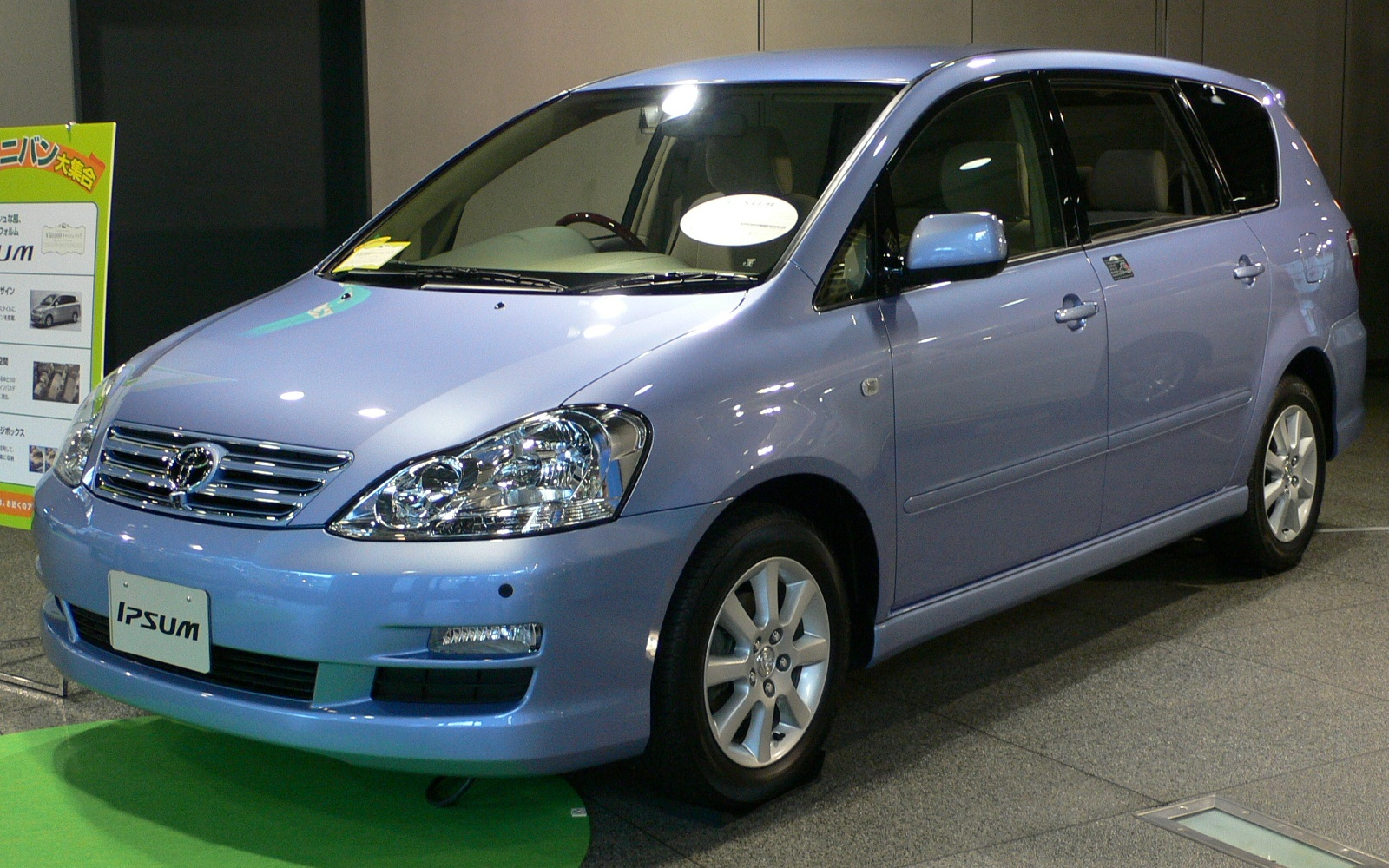 Toyota Ipsum Picture 1 Reviews News Specs Buy Car
