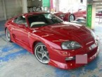 Toyota Supra GZ Twin Turbo