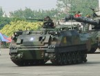 Armoured Fighting Vehicle Development Centre CM21