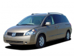 Nissan Quest Special Edition