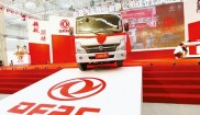 Dongfeng Ministar 13