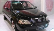 Geely Marindo