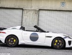 2015 Jaguar F-Type Project 7 limited-edition