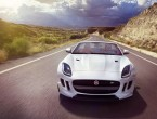 Jaguar F-Type - 2016