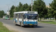 LiAZ 5256 City bus