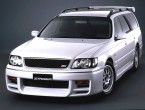 Nissan Stagea 25G Four
