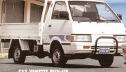 Nissan Vanette Pick up
