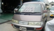 Toyota Townace 20 Super Extra