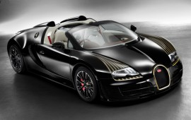The fifth Bugatti Veyron