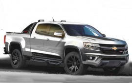 New concepts of Chevrolet are revealed