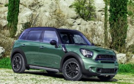 New updates for the Mini Cooper Countryman of 2017 model year