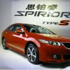 Honda has introduced its Spirior and B Sedan concepts at the show in Beijing
