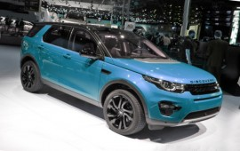Land Rover shows the most expensive SUV