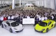 McLaren produced the 5,000th car of Super Series
