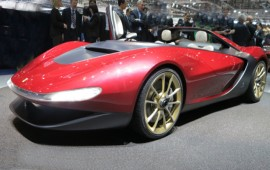 Ferrari Sergio is first brought in the UAE