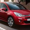 Citroen renewed a hatchback C3 for Geneva