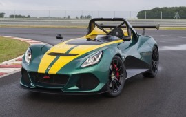 Lotus unveils limited-edition 2016 3-Eleven