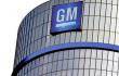 Feds find GM acted criminally in ignition switch defect, NYT says